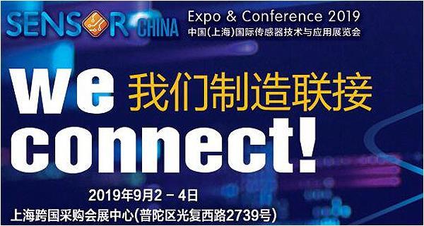 参展 2018.10.24-27【第29届中国国际测量控制与仪器仪表展】通告