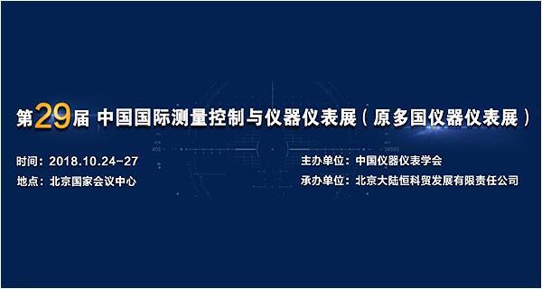 参展 2019.10.30-11.1【2019年(第22届)中国国际燃气、供热技术与设备展览会】 通告